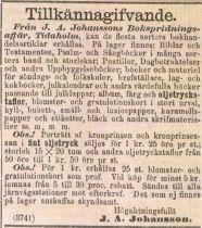 jkpgtidn18811217