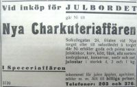 nyachark19321216