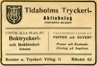 vb19170824
